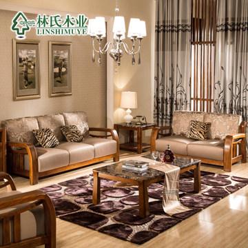 客厅仿古木质实木沙发